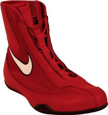 Nike Machomai Boxing Shoes